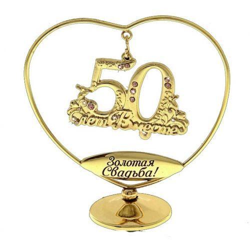 Что подарить на золотую свадьбу родителям или родственникам